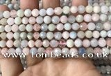 CMG378 15.5 inches 6mm faceted round morganite gemstone beads