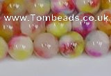 CMJ1060 15.5 inches 6mm round jade beads wholesale