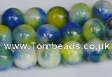 CMJ1221 15.5 inches 8mm round Persian jade beads wholesale