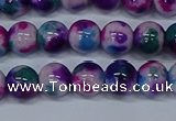 CMJ409 15.5 inches 8mm round rainbow jade beads wholesale