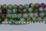 CMJ414 15.5 inches 4mm round rainbow jade beads wholesale