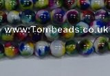 CMJ464 15.5 inches 6mm round rainbow jade beads wholesale