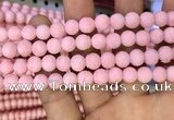 CMJ822 15.5 inches 8mm round matte Mashan jade beads wholesale