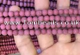 CMJ831 15.5 inches 6mm round matte Mashan jade beads wholesale