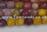 CMK317 15.5 inches 6mm faceted round mookaite gemstone beads