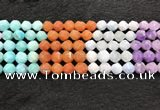 CMQ463 15.5 inches 10mm faceted nuggets mixed quartz beads