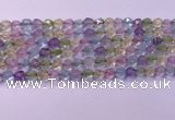 CMQ575 15.5 inches 6mm faceted round mixed quartz beads