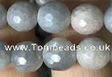 CMS1457 15.5 inches 8mm faceted round AB-color moonstone beads
