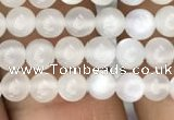 CMS1460 15.5 inches 4mm round white moonstone beads wholesale