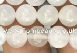 CMS1462 15.5 inches 8mm round white moonstone beads wholesale