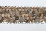 CMS2011 15.5 inches 8mm round moonstone gemstone beads
