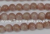 CMS753 15.5 inches 8mm round natural moonstone beads wholesale