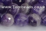 CNA1074 15.5 inches 12mm faceted round dogtooth amethyst beads