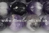 CNA1164 15.5 inches 12mm faceted round natural dogtooth amethyst beads