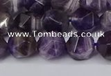 CNG6094 15.5 inches 8mm faceted nuggets dogtooth amethyst beads