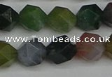 CNG7342 15.5 inches 10mm faceted nuggets Indian agate beads