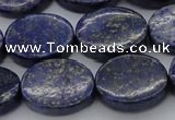 CNL1118 15.5 inches 12*16mm oval lapis lazuli gemstone beads