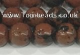 COB752 15.5 inches 8mm round mahogany obsidian beads wholesale