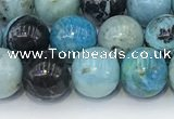 COP1791 15.5 inches 8mm round blue opal gemstone beads