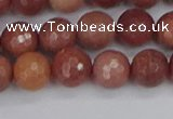 COP443 15.5 inches 8mm faceted round African blood jasper beads