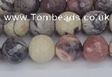 CPJ612 15.5 inches 8mm faceted round purple striped jasper beads