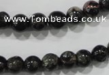 CPM02 15.5 inches 8mm round plum blossom jade beads wholesale