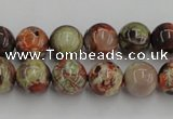 CRA151 15.5 inches 10mm round rainforest agate beads wholesale