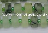 CRB525 15.5 inches 6*10mm tyre matte green rutilated quartz beads