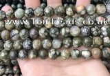 CRH563 15.5 inches 10mm round rhyolite beads wholesale
