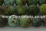 CRO1054 15.5 inches 12mm round matte African turquoise beads