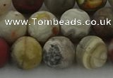 CRO1094 15.5 inches 12mm round matte laguna lace agate beads
