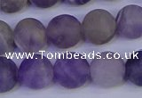 CRO924 15.5 inches 12mm round matte dogtooth amethyst beads