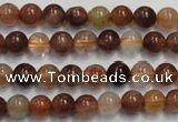 CRU652 15.5 inches 7mm round Multicolor rutilated quartz beads