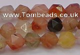CRU766 15.5 inches 6mm faceted nuggets mixed rutilated quartz beads