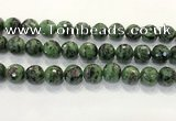 CRZ790 15.5 inches 16mm faceted round ruby zoisite gemstone beads