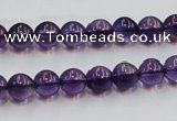 CSA04 15.5 inches 8mm round synthetic amethyst beads wholesale