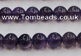 CSA05 15.5 inches 10mm round synthetic amethyst beads wholesale