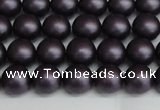 CSB1446 15.5 inches 6mm matte round shell pearl beads wholesale