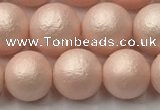 CSB2413 15.5 inches 10mm round matte wrinkled shell pearl beads