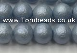 CSB2472 15.5 inches 8mm round matte wrinkled shell pearl beads