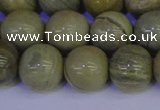 CSL205 15.5 inches 14mm round silver leaf jasper beads wholesale