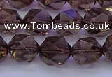 CSQ524 15.5 inches 12mm faceted nuggets smoky quartz beads
