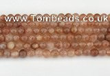 CSS752 15.5 inches 7mm round golden sunstone beads wholesale