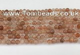 CSS760 15.5 inches 5mm round golden sunstone beads wholesale