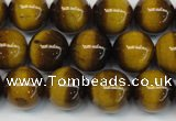 CTE1226 15.5 inches 6mm round A grade yellow tiger eye beads