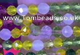 CTG1101 15.5 inches 2mm faceted round tiny quartz glass beads