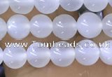 CTG1581 15.5 inches 4mm round white moonstone beads wholesale