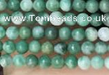 CTG2011 15 inches 2mm,3mm Qinghai jade beads