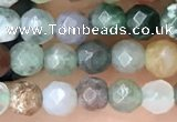 CTG2533 15.5 inches 4mm faceted round Indian agate beads