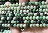 CTJ751 15.5 inches 6mm round transvaal jade beads wholesale
